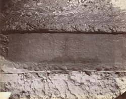 Inscription slab of Madanapaladeva from Baijnath.